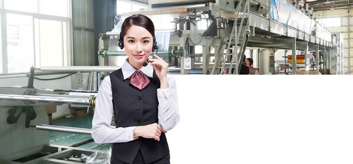 玉寰-一站式服务与支持