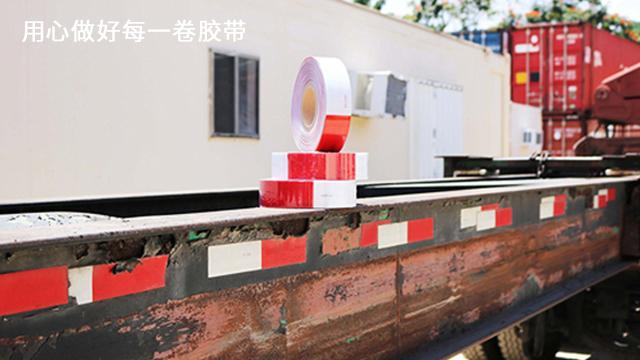 反光胶带种类多使用广泛—江苏胶带源头厂家全国发货[玉寰胶带]