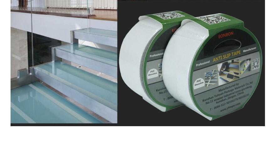 防滑胶带包装方式有哪些-支持定制各种包装【昆山玉寰】