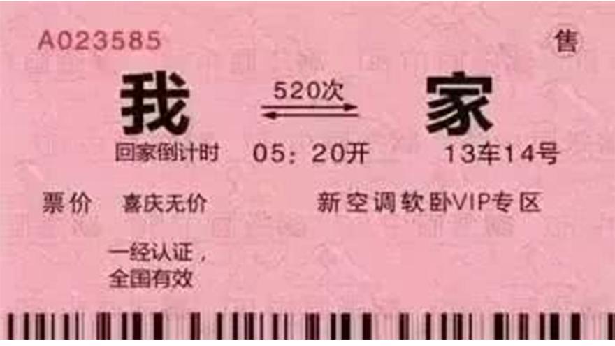 春运抢票大战开始了!【昆山玉寰】的防滑胶带也快要售空了,快来!