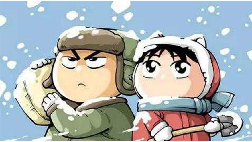又又又又降温了?北方的伙伴们打雪仗的同时也要小心滑倒【昆山玉寰】