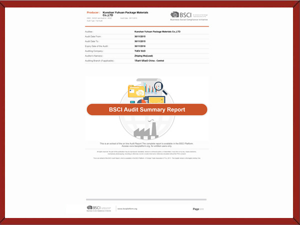 BSCI 认证