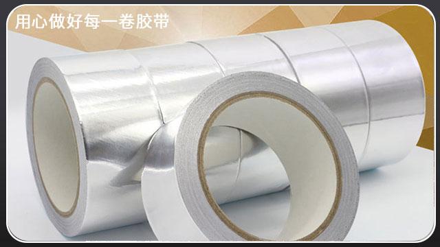 铝箔胶带要选择质量好的—江苏胶带厂欢迎您的购买[玉寰胶带]