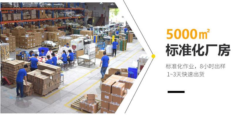 布基胶带华东地区生产商