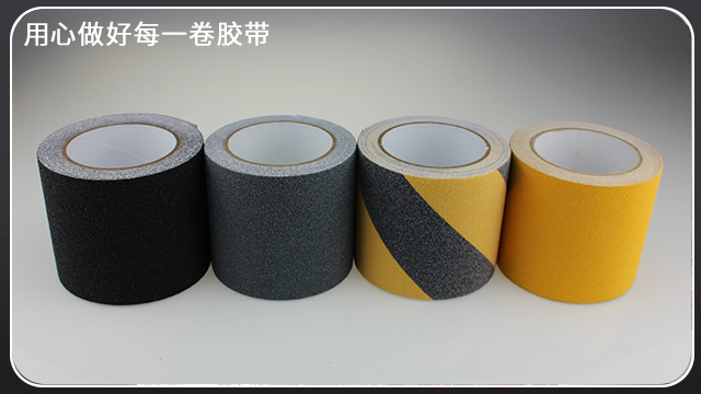 防滑胶带一般哪里有卖—江苏胶带厂为你报价[玉寰胶带]