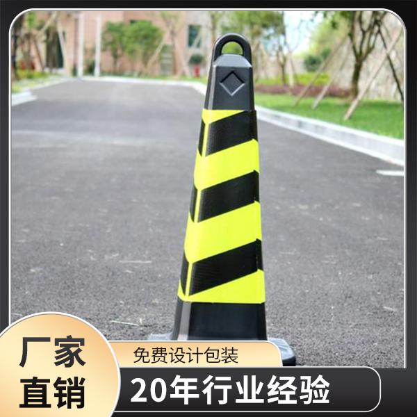 黑黄高反光警示胶带