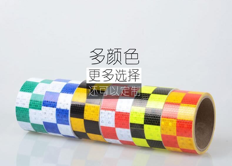 晶彩格反光胶带