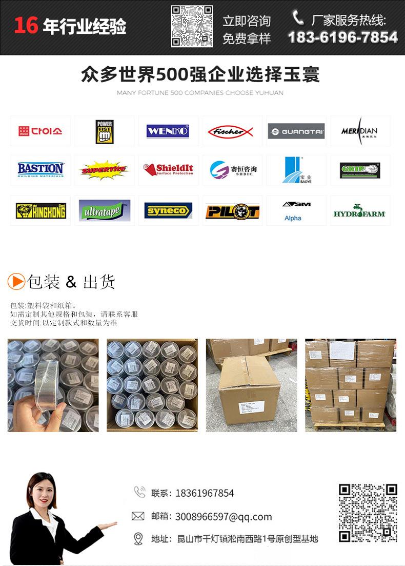 玻纤铝箔胶带厂家价格
