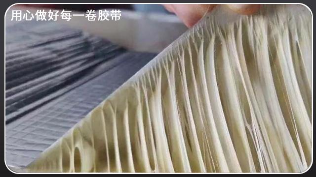 铝箔丁基胶带修补就使用它—昆山胶带厂全国发货[玉寰胶带]