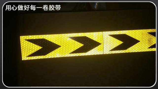 护栏反光膜的基本参数和作用[玉寰胶带]