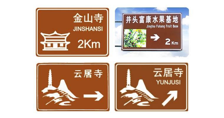 旅游区标志牌反光膜