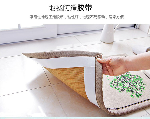 地毯防滑胶带多少钱