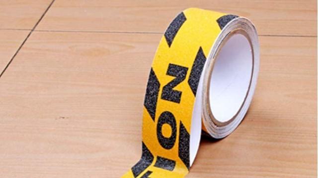 2cm*5m的防滑胶带多少钱一卷?国内价格趋势报价