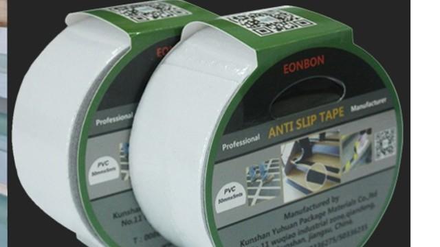 防滑胶带包装方式有哪些-胶带包装大全【昆山玉寰】