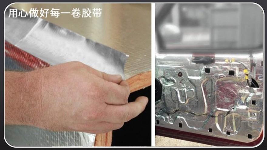 铝箔胶带是什么-铝箔胶带的作用[玉寰胶带]