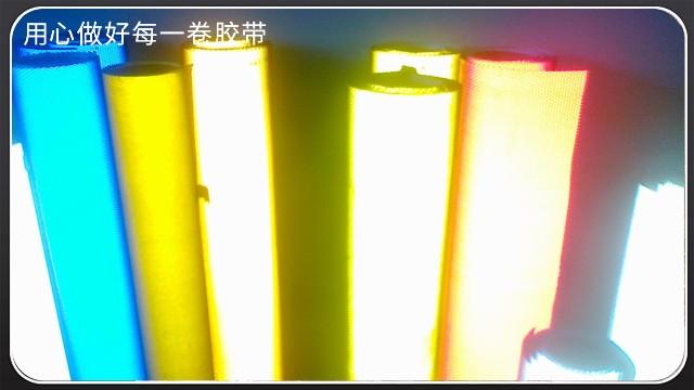 反光膜种类详细介绍-好的反光膜怎么选择[玉寰胶带]