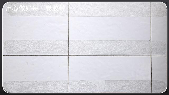 PEVA楼梯防滑胶带-优势介绍[玉寰胶带]