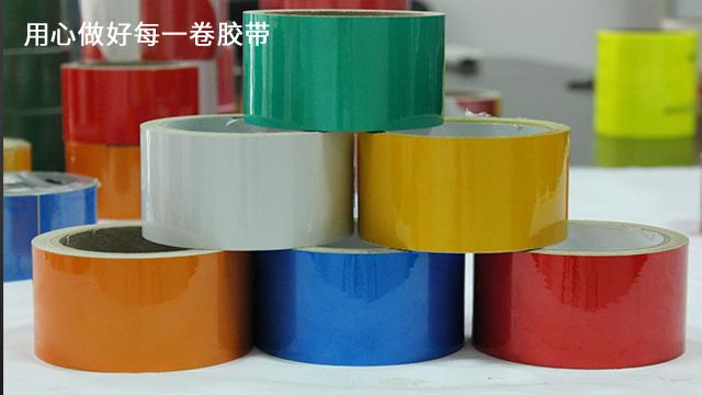 晶彩格反光胶带是什么材质?厂家介绍[玉寰胶带]