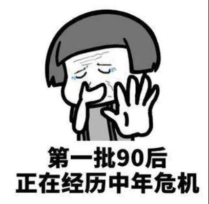 新年新气象,胶带安排上【昆山玉寰】