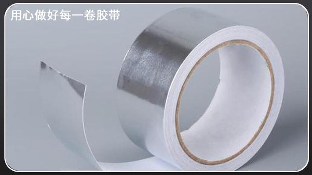 铝箔胶带有什么用途—厂家现货批发[玉寰胶带]
