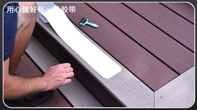 PVC防滑胶带—柔韧好可手撕[玉寰胶带]