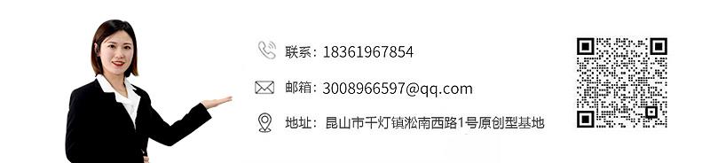 f51705f135ce4ec09990b602878160d7_2 拷贝副本