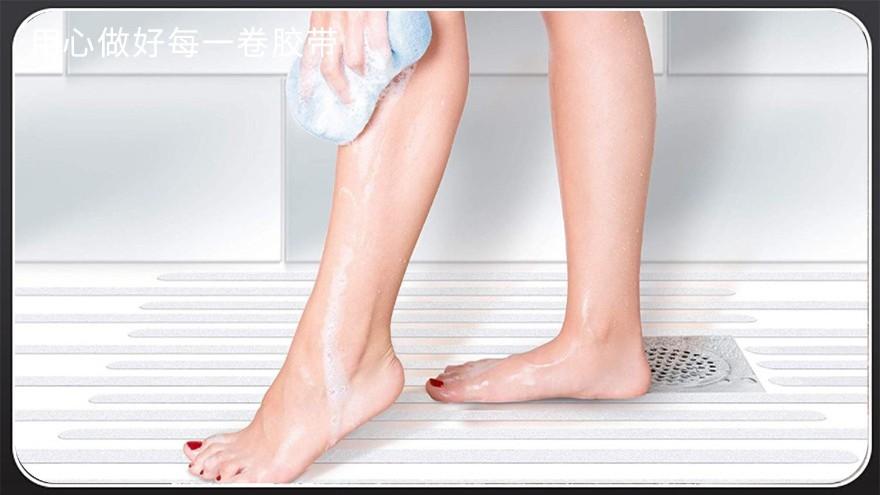 浴室防滑就用PEVA防滑胶带—江苏胶带厂全国发货[玉寰胶带]