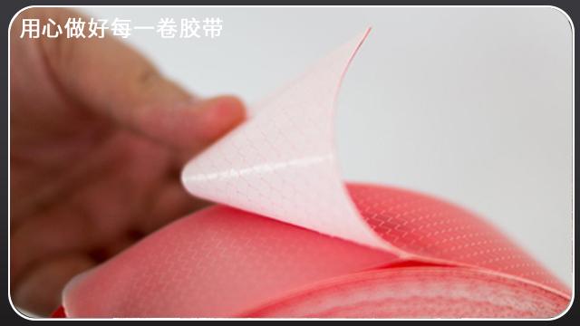 上海广告级喷绘反光膜详细介绍[玉寰胶带]